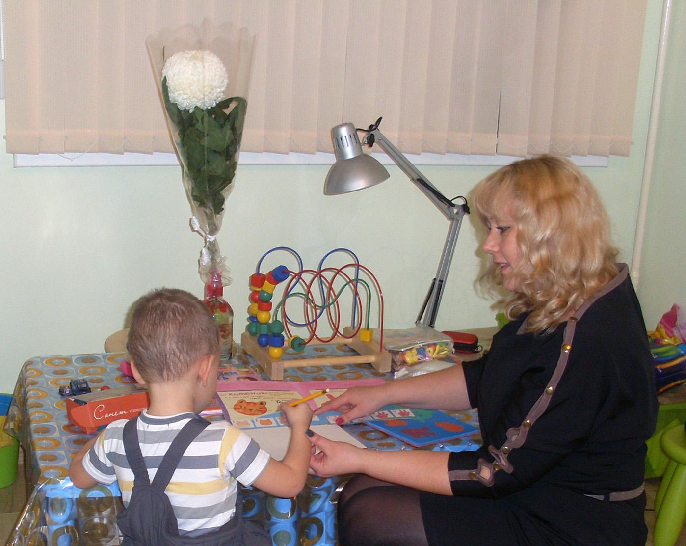 Дефектолог психолог для ребенка